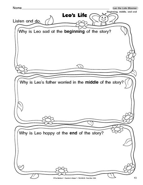 Comprehension Sequencing Leo The Late Bloomer Kindergarten