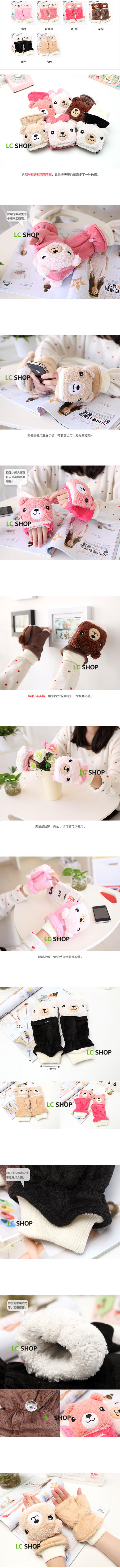 YESSTYLE: Lazy Corner- Bear Fingerless Gloves (Light Pink - One Size) - Free International Shipping on orders over $150