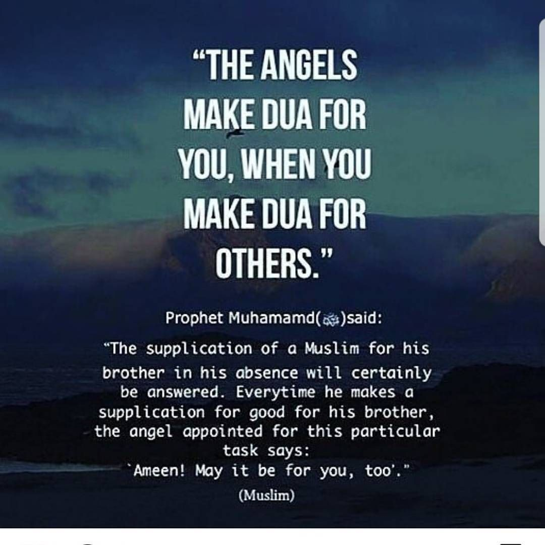 Instagram Quote Maker 869 Likes 3 Comments  Muslim Islamic_Teachings On Instagram