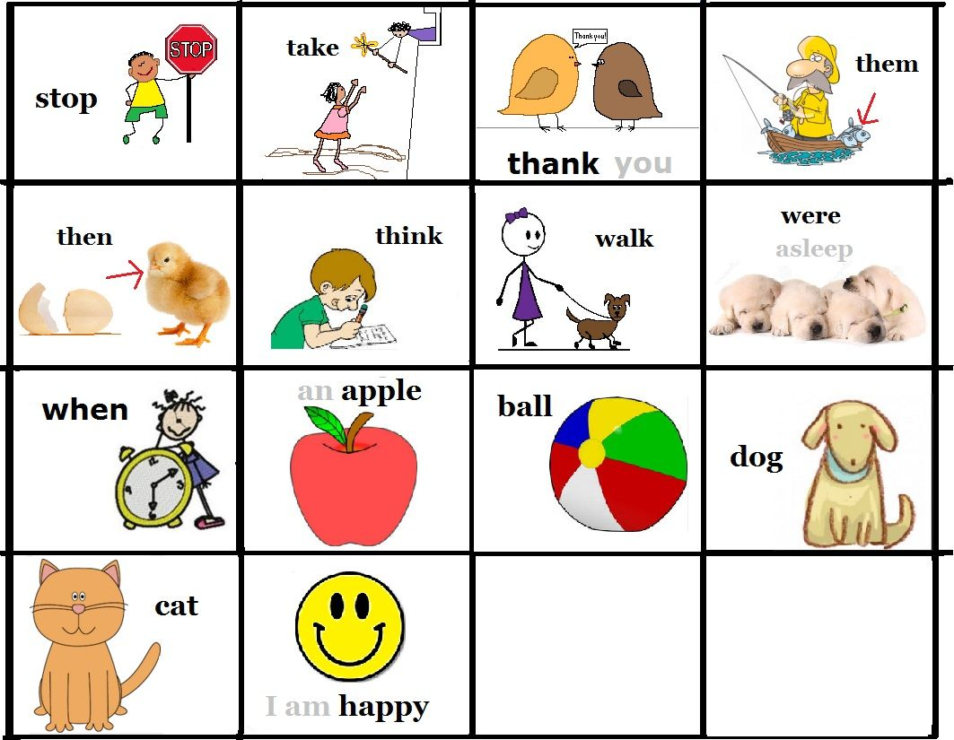 Free to print picture sight words 1st grade 3 dolch