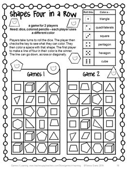 Back To School Math Games Third Grade Back To School Activities