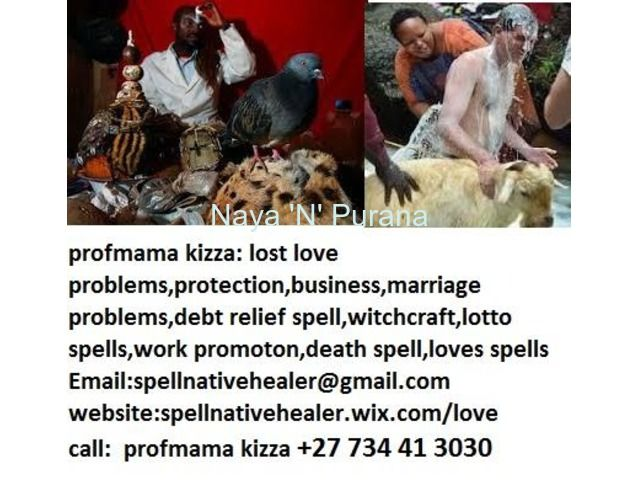 LOST LOVE SPELLS CASTER PAY AFTER RESULTS+27734413030 IN USA,UK,SA