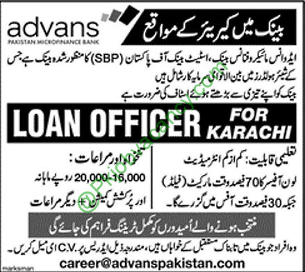 Loan Officer Advans Pakistan Microfinance Bank Jobs Nawaiwaqt