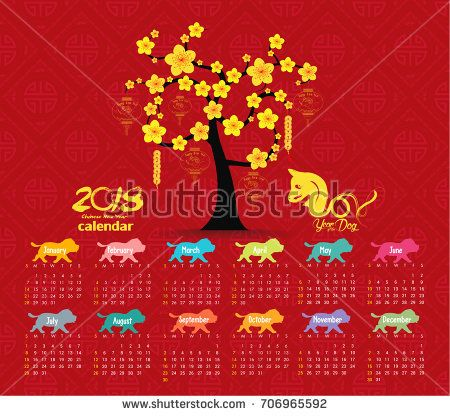 Calendar  Tree Design Chinese New Year The Year Of The Dog