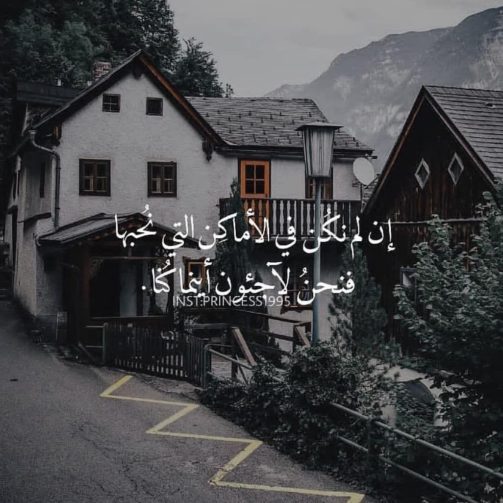 Mego علمتني الحياة خواطر بوحي شوق عرب فوتو حب كتاب اقتباس خيال ذكرى زمن حي Arabic Quotes Calligraphy Quotes Love Beautiful Quotes About Allah