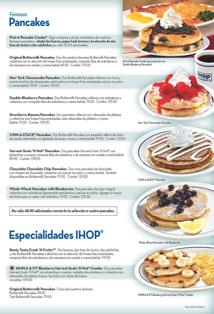It's just a picture of Wild Ihop Printable Menu