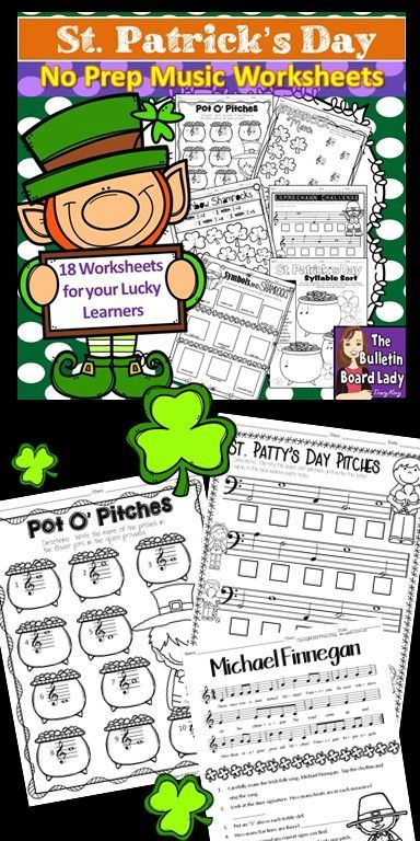 No Prep Music Worksheets - St. Patrick\'s Day