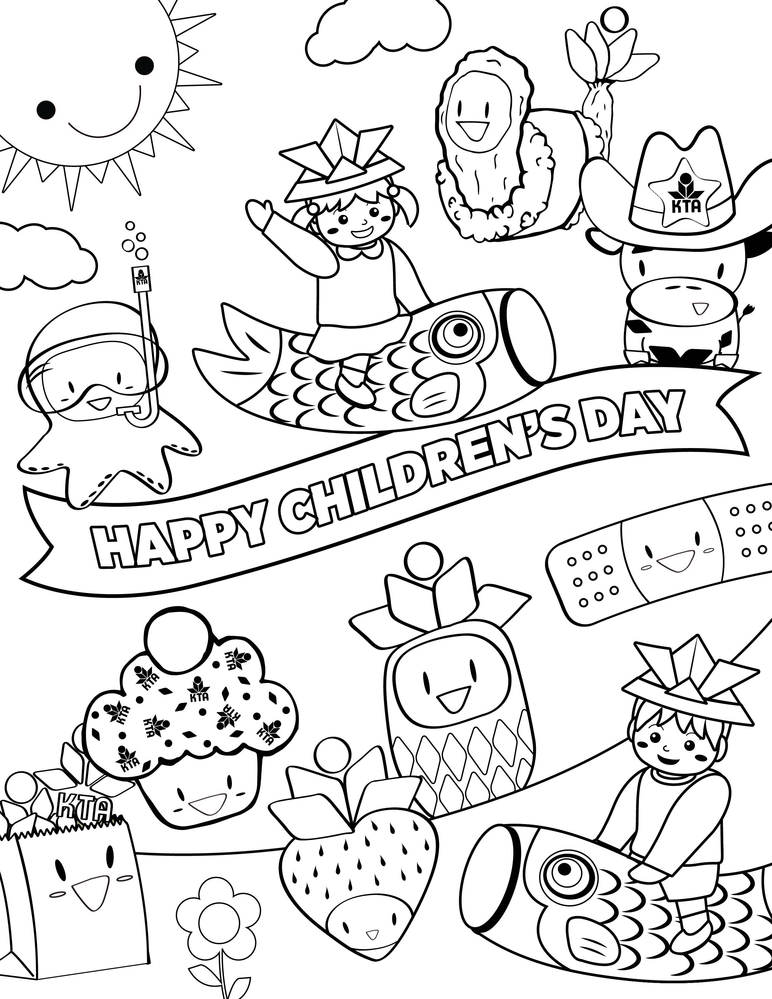 Kta Mascot Children S Day Coloring Page Boys Day Child Day Coloring Pages
