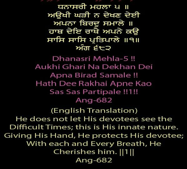 26++ Explanation of guru granth sahib in punjabi inspirations
