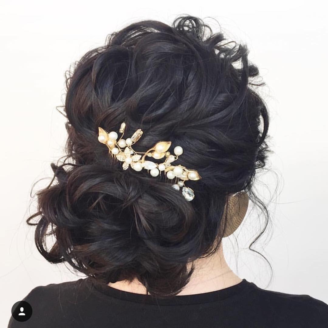 curly bun - bridal updo - low bun - brunette updo - black