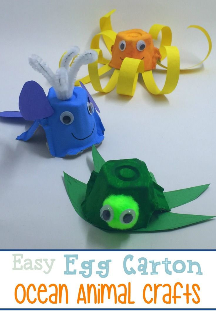 How to Make Easy Egg Carton Ocean Animal Crafts | Egg cartons ...