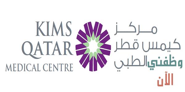 ننشر إعلان وظائف قطر مركز كيمس قطر الطبي في عدة تخصصات للمواطنين والمقيمين يعلن مركز كيمس قطر الطبي عن حاجتها لوظائف عن بع Home Decor Decals Medical Home Decor