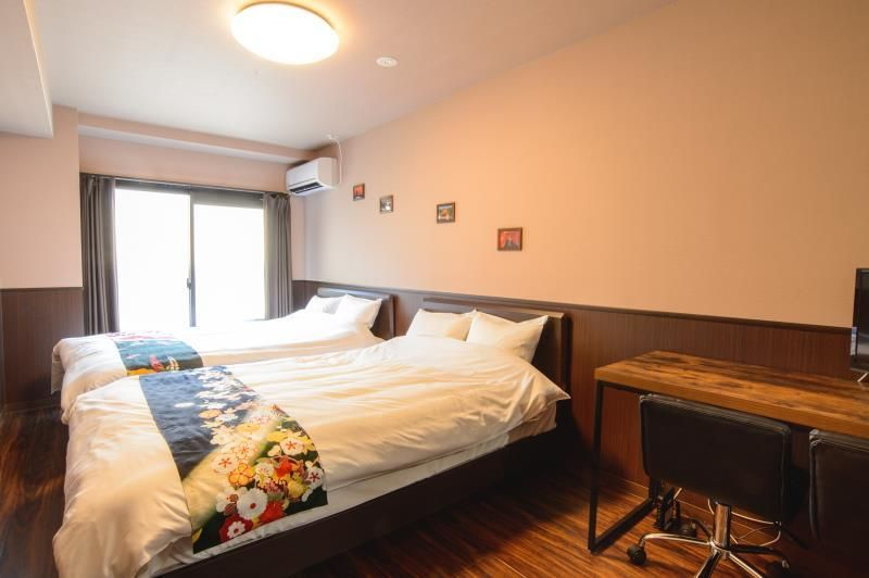 Kyoto Guest Apartment Kyoto Ann Japan, Asia Set in a prime location of Kyoto, Guest Apartment Kyoto Ann puts everything the city has to offer just outside your doorstep. Offering a variety of facilities and services, the hotel provides all you need for a good night's sleep. All the necessary facilities, including free Wi-Fi in all rooms, laundromat, taxi service, wheelchair accessible, luggage storage, are at hand. Guestrooms are fitted with all the amenities you need for a go...