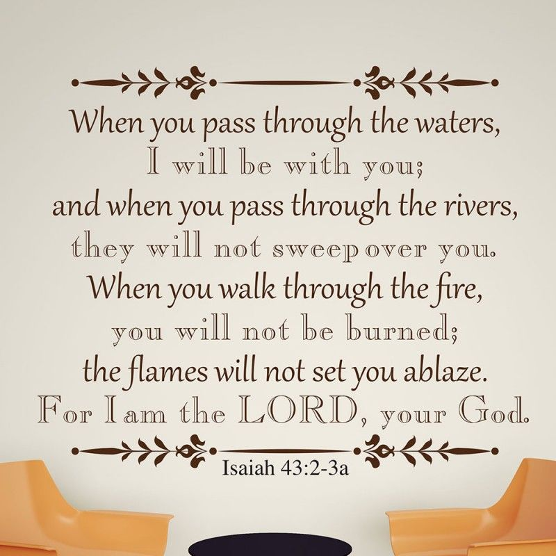 Image result for isaiah 42 2
