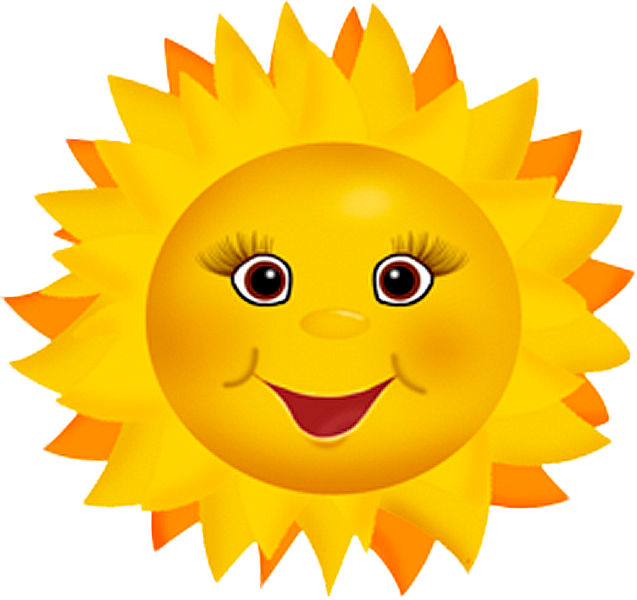 Надписью бабы, картинка веселого солнца