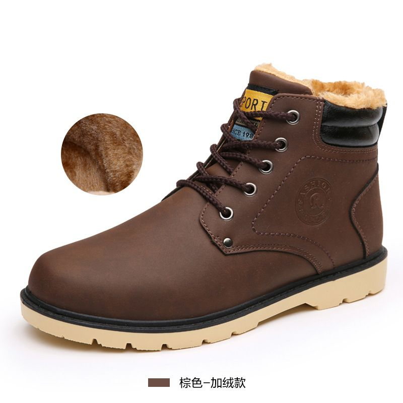 Men snow boots 2016 hot PU men warm wankle boots | Men's Boots ...