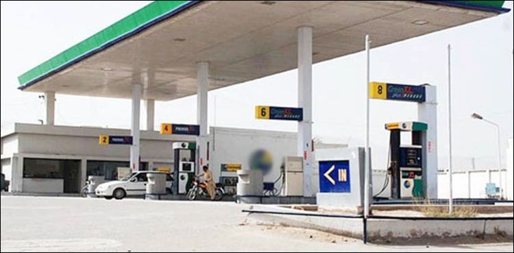 Lahore administration serves notices to 24 illegal petrol