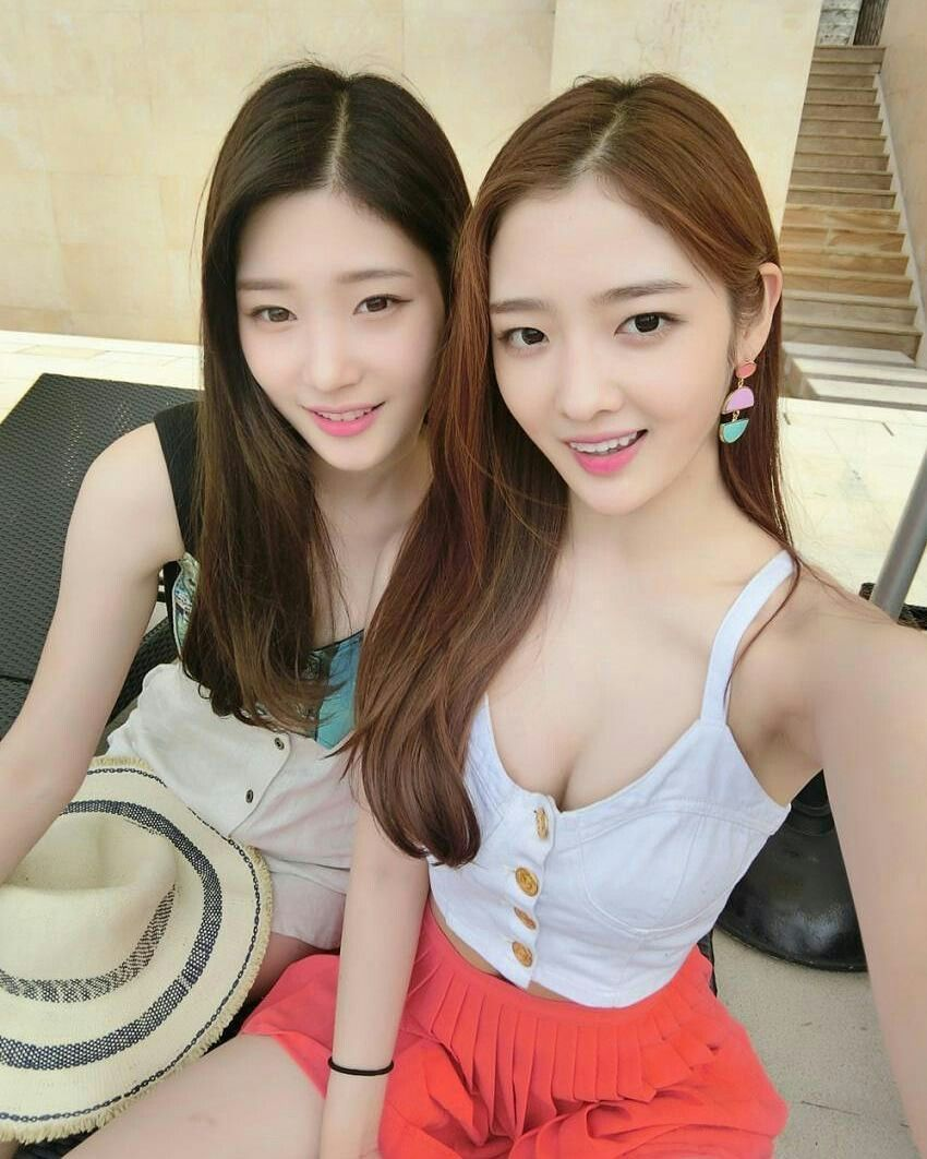 Casually Jung chaeyeon porn interesting