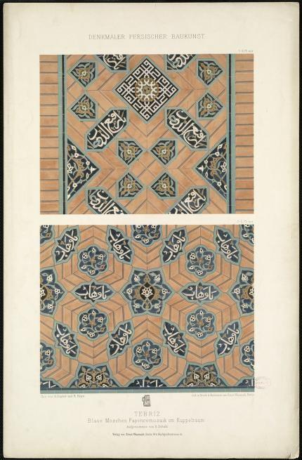الفنون الاسلامية انماط من الفن الاسلامى أنماط هندسية وحدود فنون اسلامية القاهرةالتاريخية اتعرفو معانا عل Islamic Art Pattern Pattern Art Islamic Art