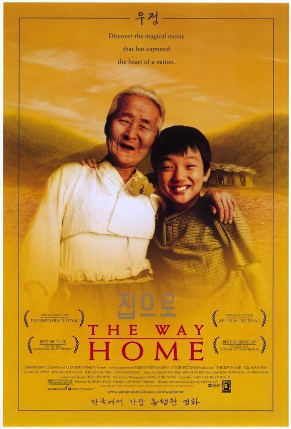 film korea the way home subtitle indonesia