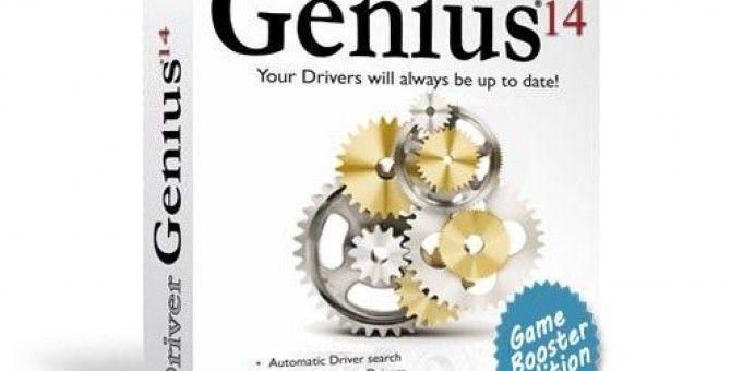 Nicomedia records: driver genius professional 14. 0. 0. 362 combi.