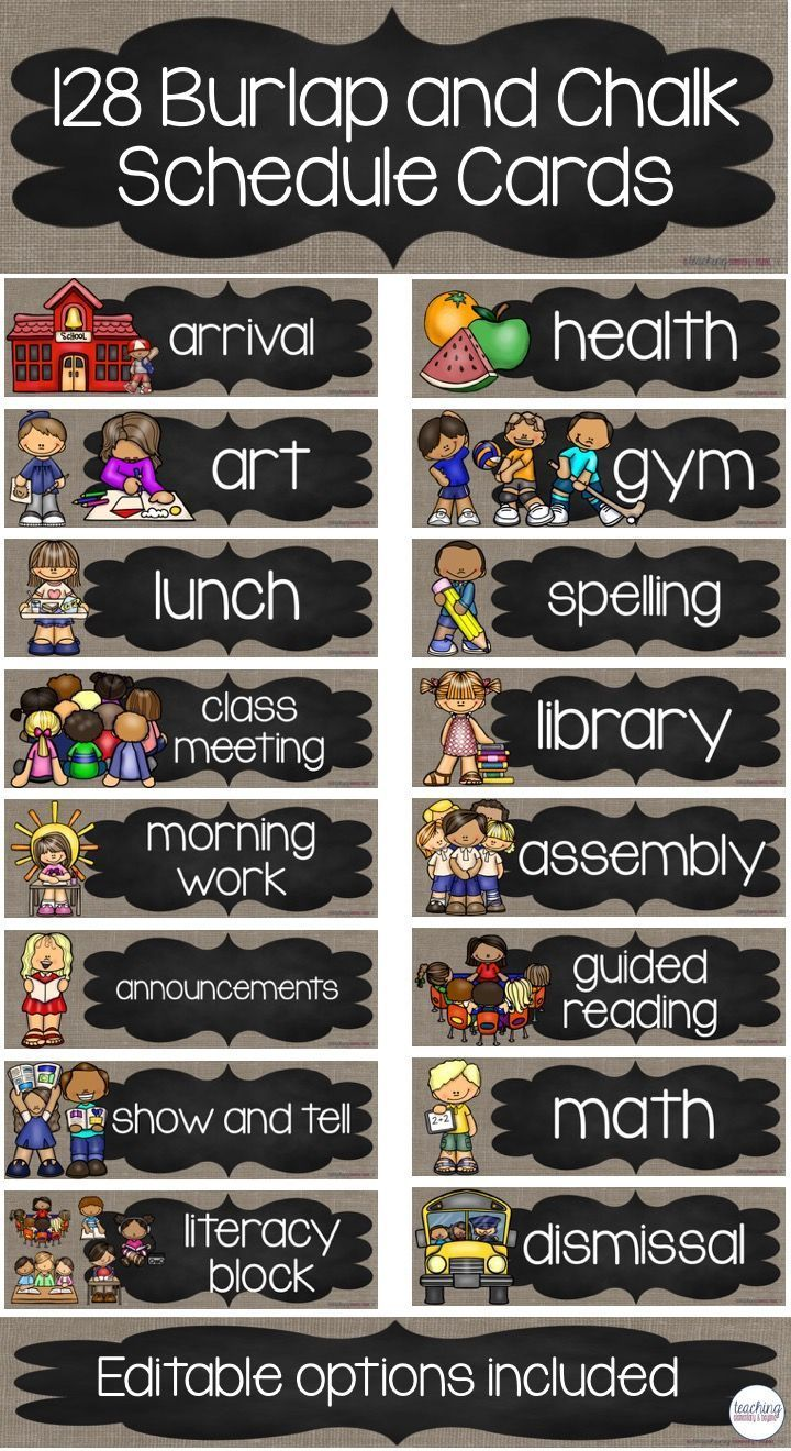 Burlap and chalk classroom schedule cards editable