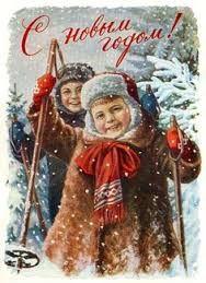 Картинки по запросу старинные открытки с наряженной елкой