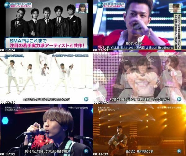 [TV-Show] Music Station (2014.08.29/MP4/1.12GB) - http://adf.ly/rgtyZ