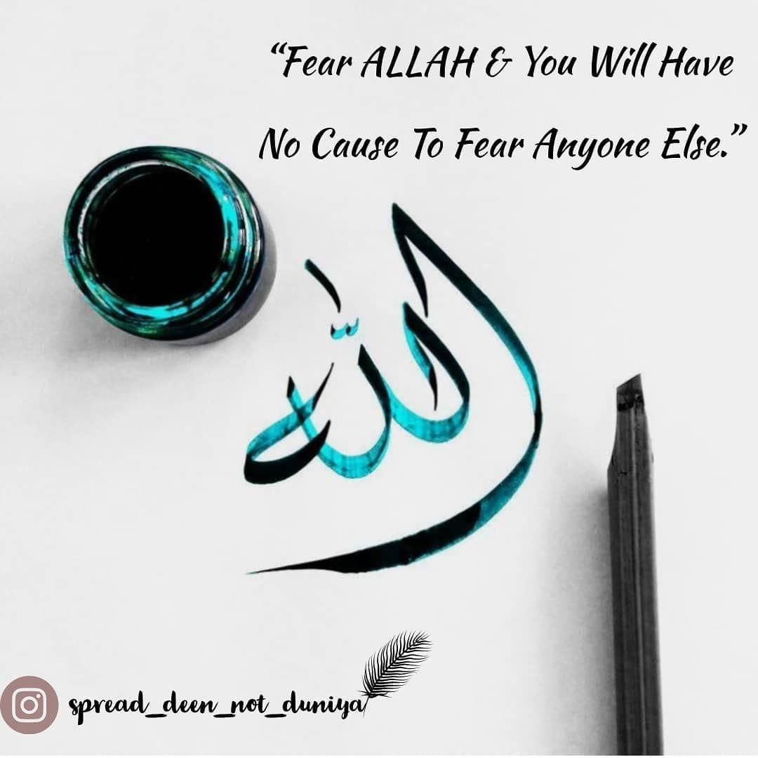 Pin Oleh Elhamashraff Di Allah Lukisan Huruf Seni Kaligrafi Kaligrafi Islam