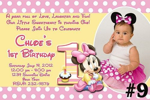 Awesome Minnie Mouse 1st Birthday Invitations