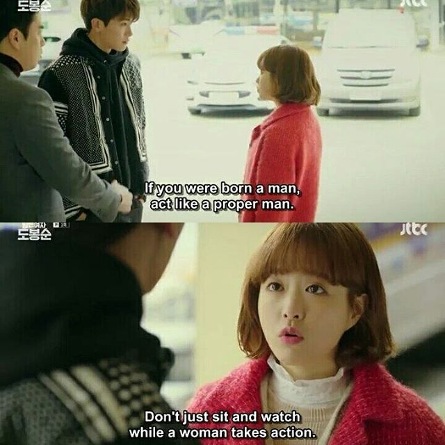 Great quote! ! SWDBS ep 1 - remarks U can watch ep 1 eng sub