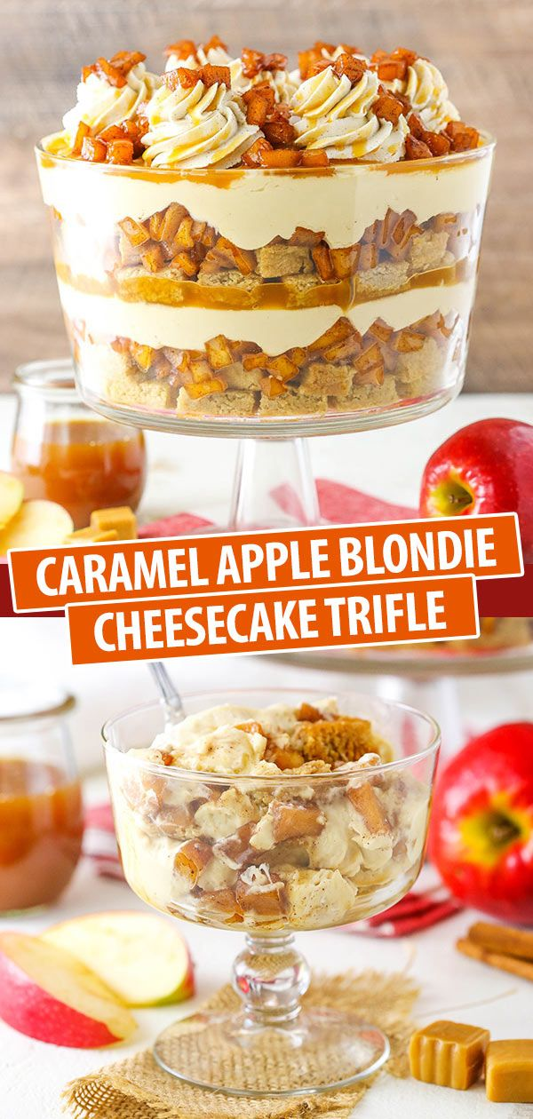 Caramel Apple Cheesecake Blondie Trifle | Easy Apple Dessert Recipe