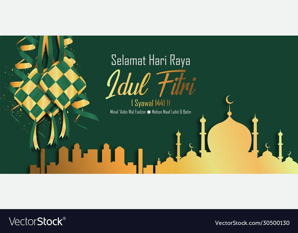 Ramadan Kareem And Eid Mubarak Background Vector Illustration Realistic Ketupat Satin 3d Happy Fasting And Iftar Par Idul Fitri Background Ulang Tahun Spanduk