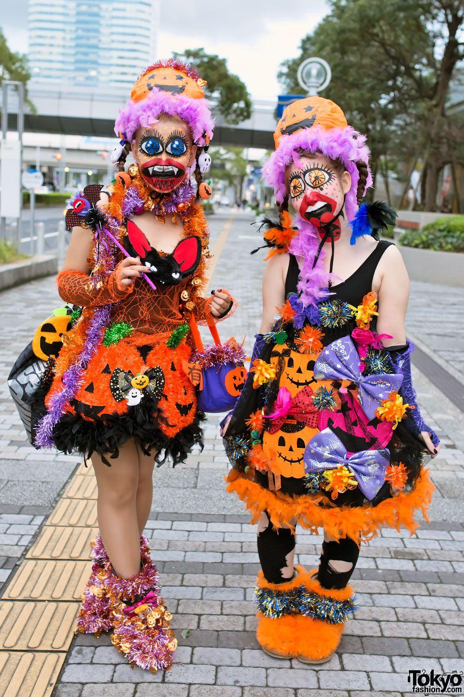 Extreme Halloween | Let's Pretend | Halloween fashion