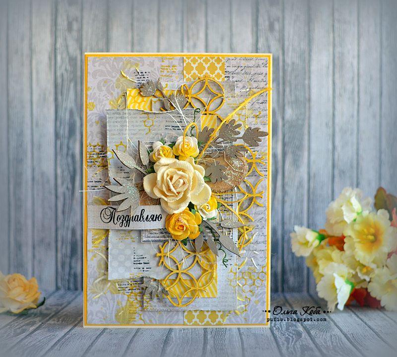 нынешнем открытка с желтыми цветами своими руками этом контуры