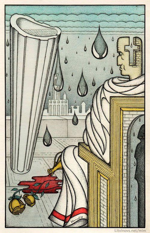 Пилат на балконе с лужей разлитого вина у ног... Иллюстрации Юрия Смирнова