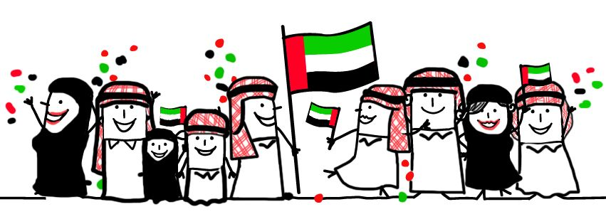 flag day uae 2015
