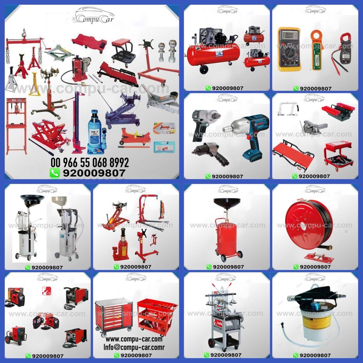 معدات الورش والأدوات الخاصة لإصلاح السيارات جميعها تجدوها لدى كومبيوكار Workshop S Equipment And Special Tools For Repairing Cars All Of Cars Com Car Vehicles