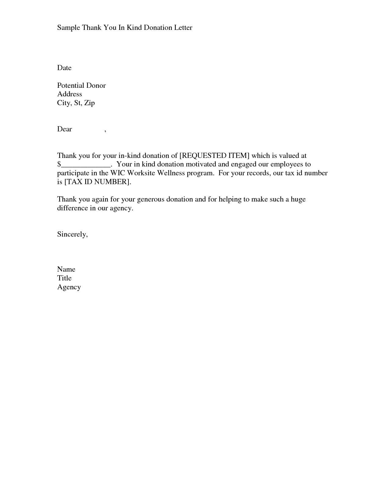 non profit donation letter