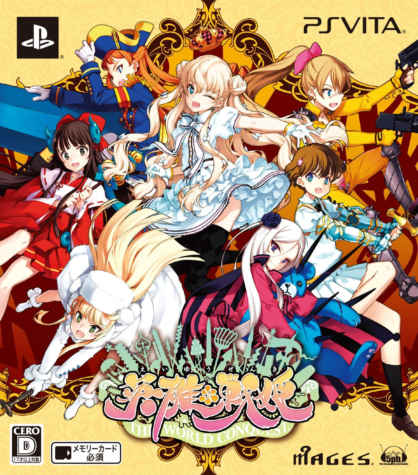 Japanese PS Vita Game