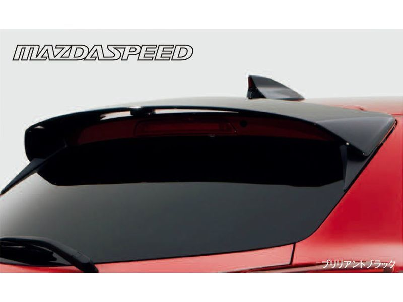 part your best replace berwick that s parts at mazda approved with accessories to untitled is used why are and worn designed ensuring factory function genuine