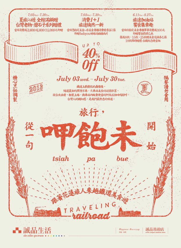 other tsai chia hao graphics pinterest typography graphics