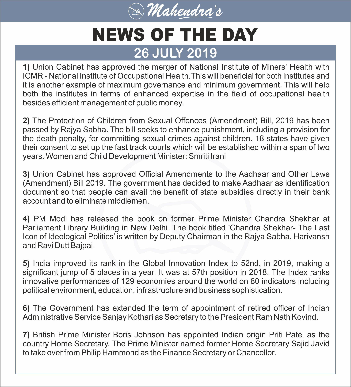 News Of The Day News Currentaffairs Newsflash Breakingnews