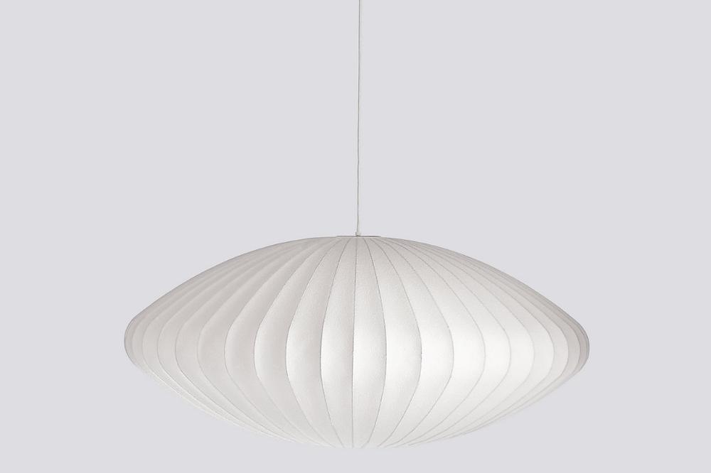 Nelson® Saucer® Pendant Lamp in 2020 Pendant lamp
