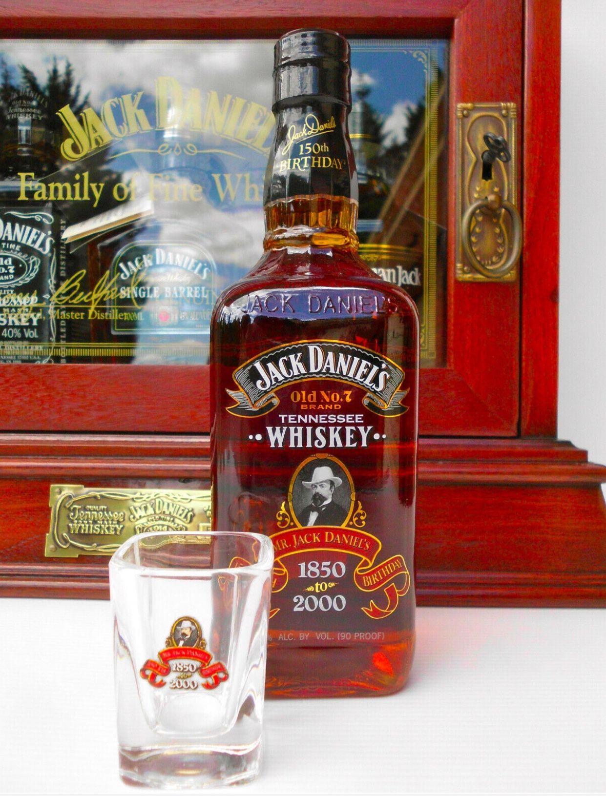 Jack Daniel S 150th Birthday Anniversary Bottle Jack Daniels Bottle Whiskey Jack Daniels Whiskey Bottle