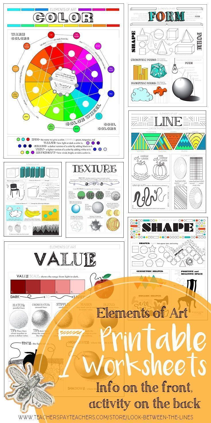 Elements of Art Worksheets: Visual Art Mini Lesson for MS and HS - -