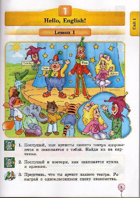 Решебик по укр мове н в бондаренко а.в ярмолюк 5 класс без ригестрации