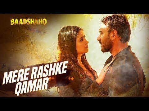 Free download song mere rashke qamar by junaid