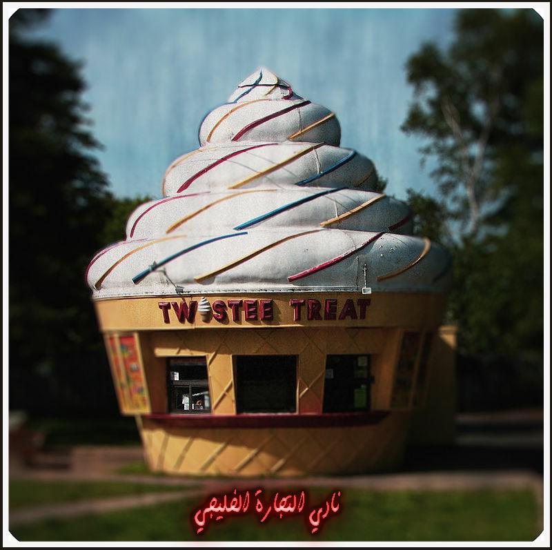 تحقيق الأرباح من مشروع كشك أيس كريم في السعودية بالتفاصيل الكاملة Ice Cream Shop Unique Buildings Ice Cream Stand