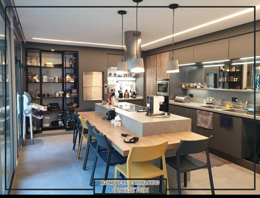 محمود الجاسم تنفيذ ديكور Contracting 0096171170181 Whatsapp تصميم تنفيذ ديكور مطابخ حديثة مودرن م In 2020 Concrete Interiors Modern Industrial Decor 3d Interior Design